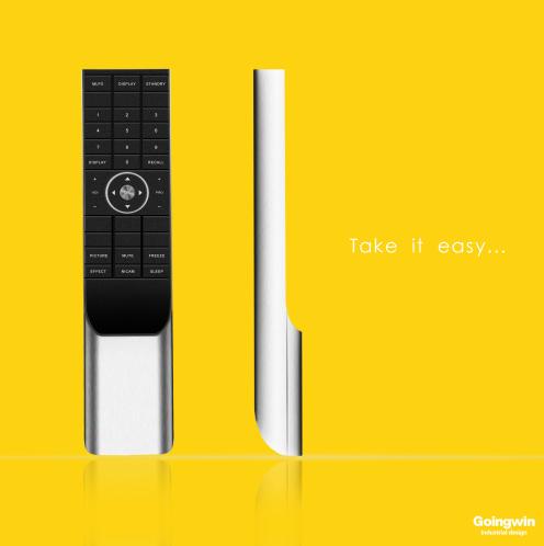 产品外观设计案例:电视遥控器